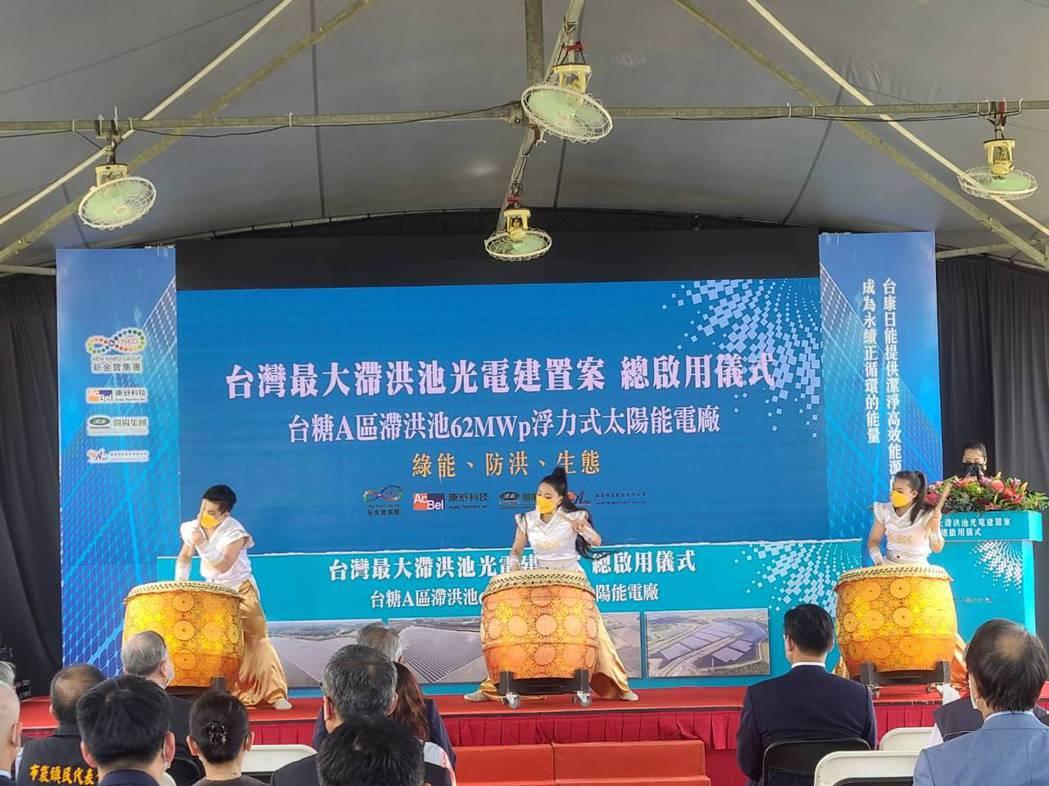 台康日能打造台灣最大滯洪池浮力式光電建置案啟用。圖/康舒提供