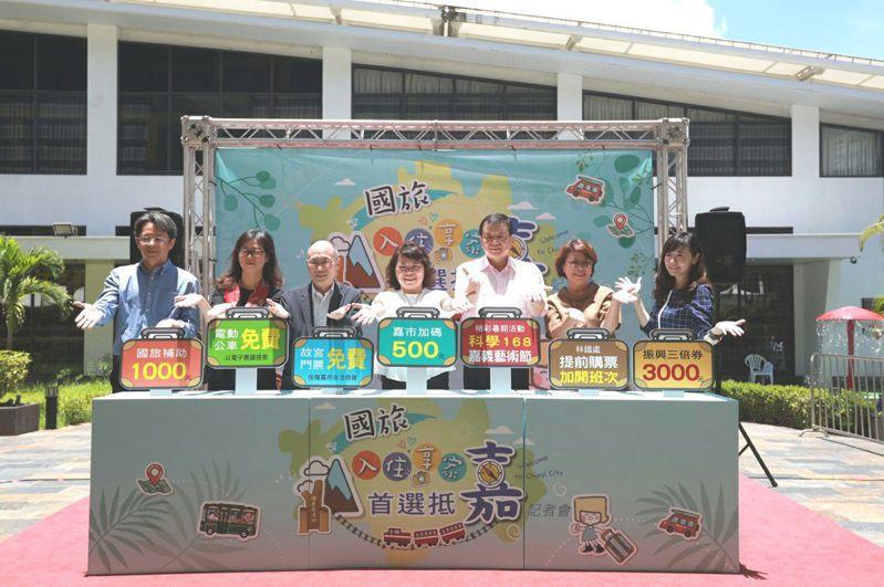 嘉義市府10月推團旅補助每人500元到嘉市吃喝玩樂住宿。記者卜敏正/翻攝