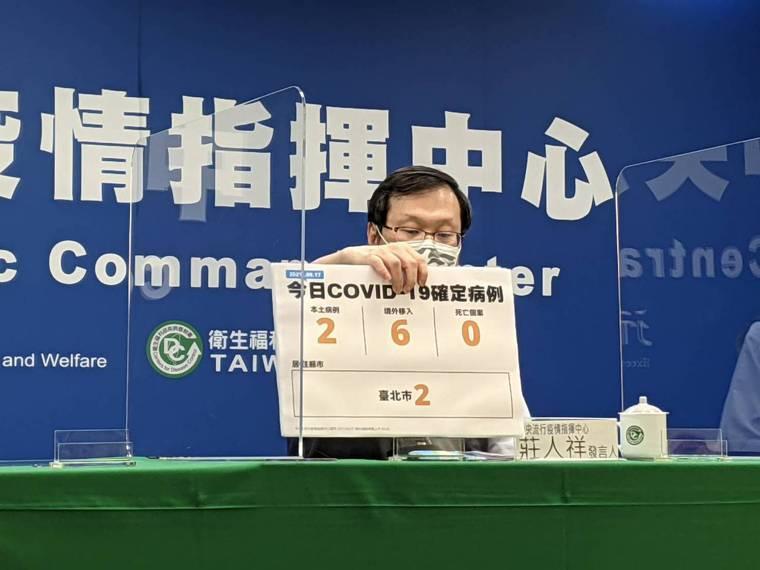 中央流行疫情指揮中心發言人莊人祥說。記者謝承恩/攝影