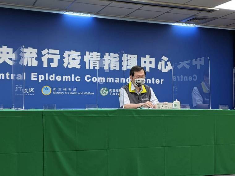 中央流行疫情指揮中心發言人莊人祥說,目前沒開放民眾檢驗。記者謝承恩/攝影