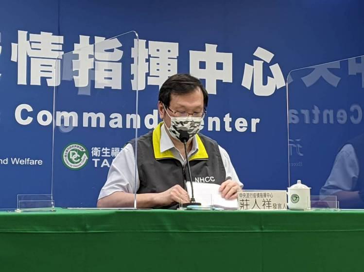 中央流行疫情指揮中心發言人莊人祥說,對此會請地方進行了解。記者謝承恩/攝影