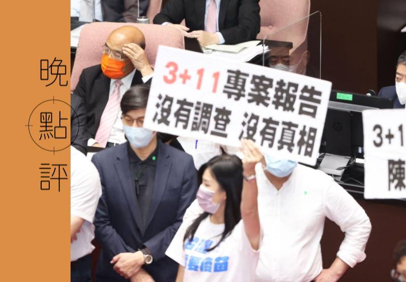 行政院長蘇貞昌(後排左1)今到立院針對「3+11」決策過程專案報告,由於報告未提防疫破口與向國人道歉,國民黨立委群起拿手舉牌抗議。記者潘俊宏/攝影
