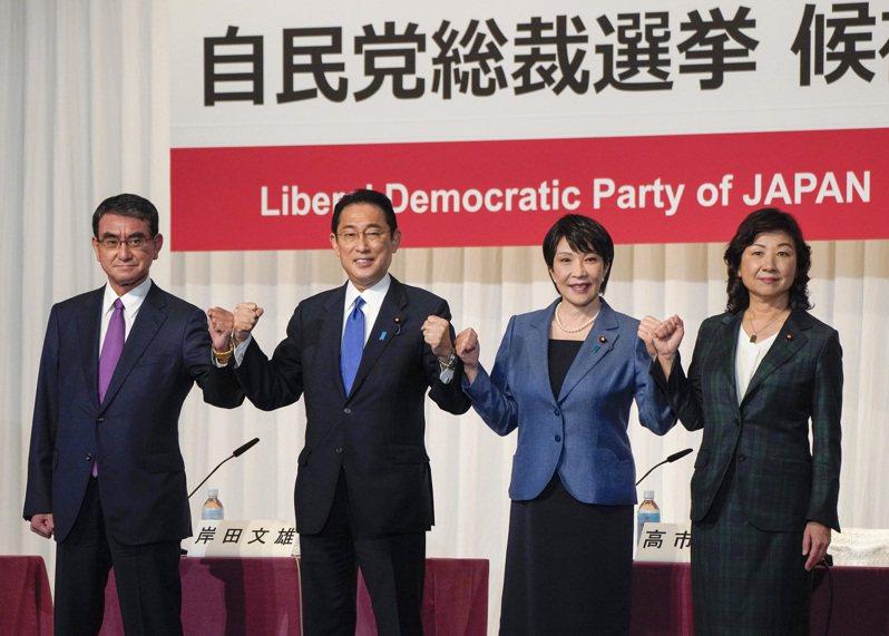日本自民黨17日公告4名總裁(黨主席)候選人。左起河野太郎、岸田文雄、高市草苗、野田聖子。美聯社