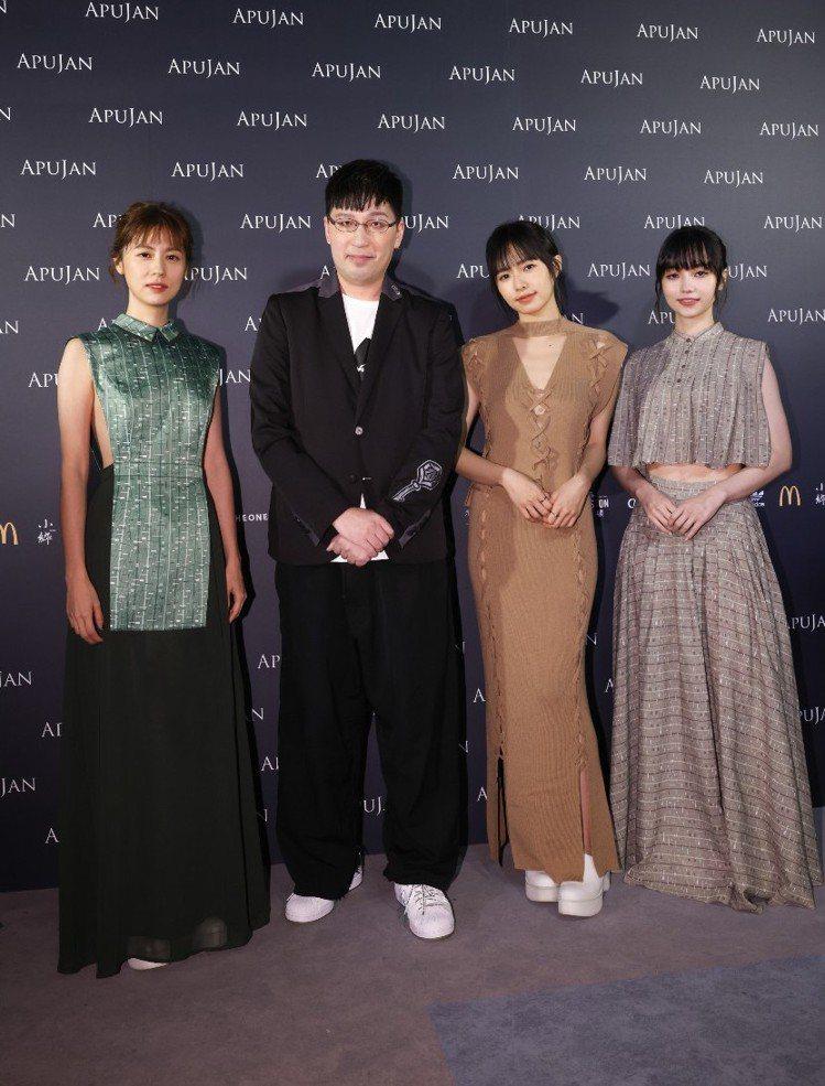 APUJAN品牌創意總監詹朴(左二)和林予晞(左一)、黑嘉嘉(右一)、簡廷芮(右...