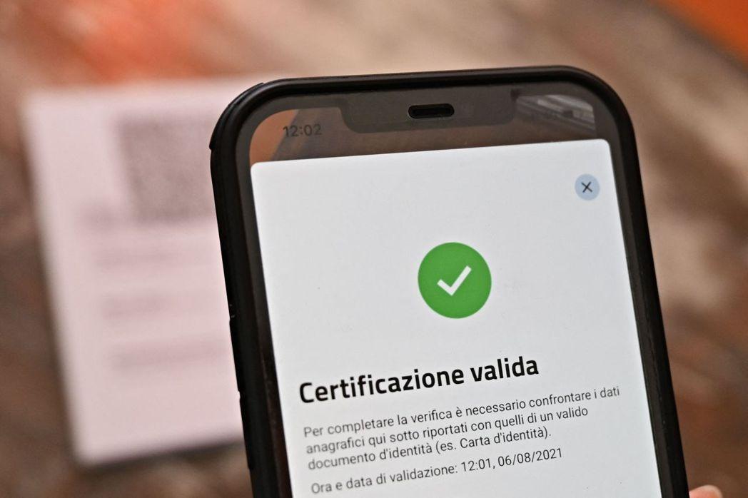 義大利將成為歐洲第一個強制所有勞工上班須出示有效「綠色通行證」的國家。法新社
