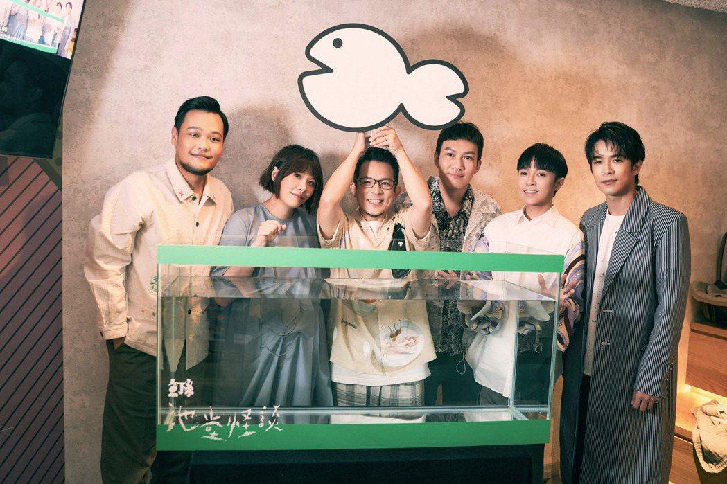 魚丁糸今為首張專輯「池堂怪談」舉辦線上發片活動暨首聽會。圖/環球音樂提供