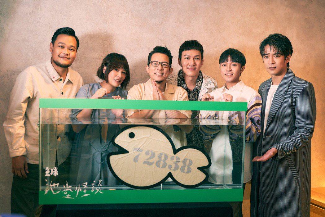 魚丁糸首張專輯「池堂怪談」實體預購創7.2萬佳績。圖/環球音樂提供