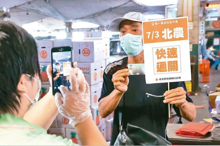 北農第一果菜市場進行2000人的篩檢作業,民眾篩檢完拍照證明。記者季相儒╱攝影