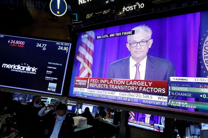 聯準會(Fed)何時啟動縮減購債計畫,是投資人此刻三大憂慮之一。路透
