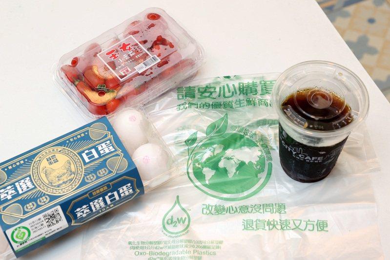 企業用可分解塑膠取代一般塑膠的比例提升,用量愈來愈大。記者余承翰/攝影