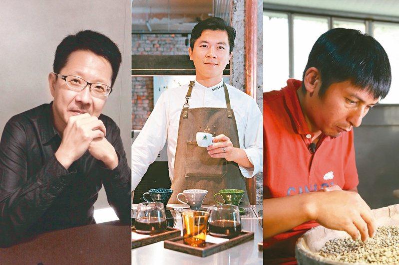 寫樂文化發行人韓嵩齡(左起)、興波咖啡創辦人吳則霖、鄒築園創辦人方政倫將共同於500咖講座對談。圖/各業者提供