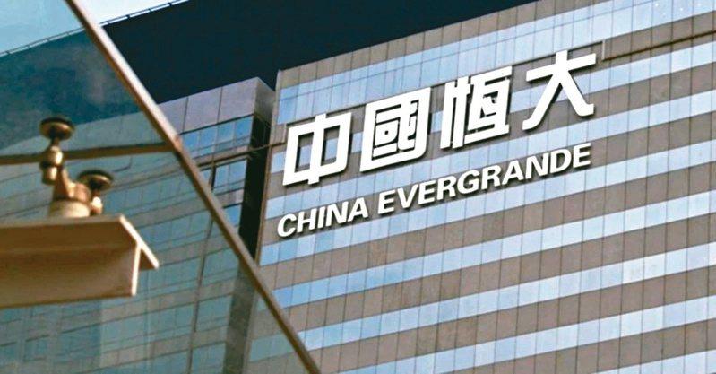 中國恒大集團背債人民幣2兆元,面臨生存危機。 路透