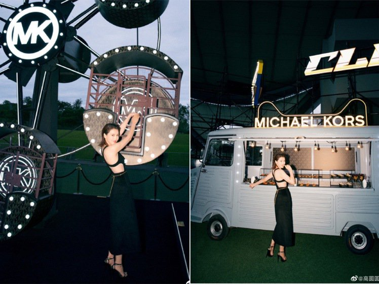 高圓圓在成都參加MICHAEL KORS的品牌活動。圖/取自微博