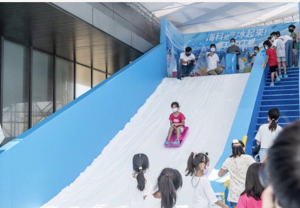 海科把你冰起來,體驗高空滑雪樂趣。姜子牙策略行銷/提供
