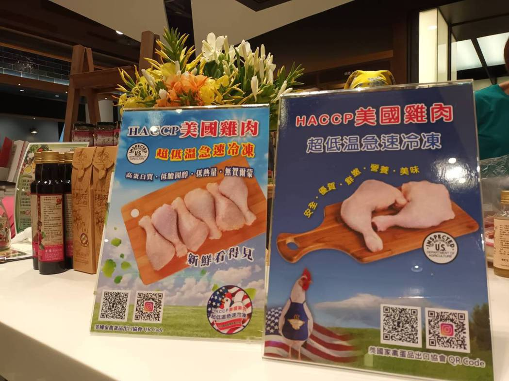 美國家禽蛋品出口協會贊助「品茶油,吃美食」分享會。 協會/提供