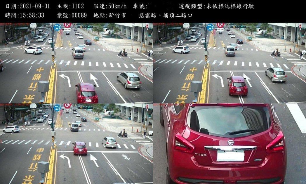 新竹市警方在好市多、迪卡儂附近的慈雲路與埔頂二路口建置1套「路口多功能交通違規科...