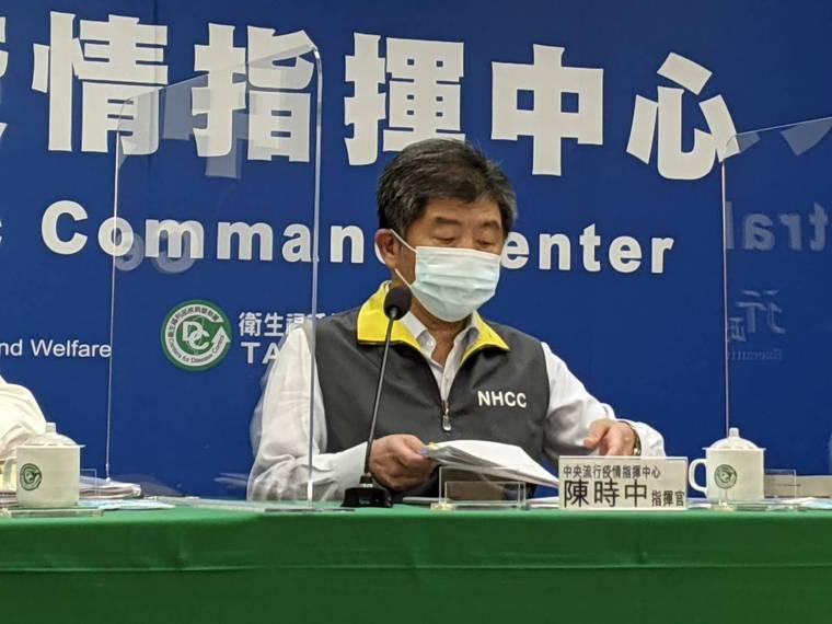 中央流行疫情指揮中心臨時記者會,今下午2時將由指揮官陳時中親自說明。本報資料照片