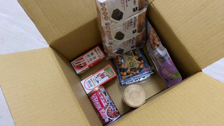 新北市政府提供的關懷物資箱。記者陳俊智/翻攝