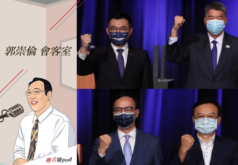 國民黨黨主席候選人江啟臣(左上起)、張亞中、卓伯源、朱立倫。圖/聯合報系資料照片