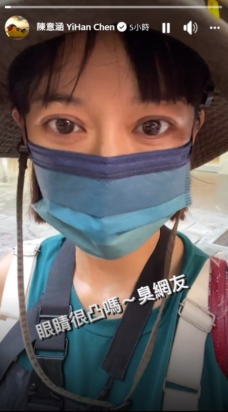 陳意涵拍影片回擊網友。圖/摘自IG
