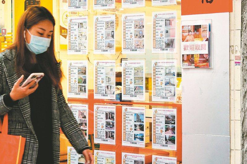 有網友認為買房不如買合庫股票。圖/聯合報系資料照片