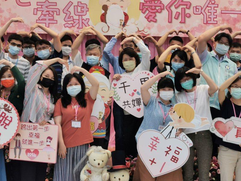 嘉義市長黃敏惠(中著白衣)祝福參加聯誼活動的男女,都能找到適合對象。記者卜敏正/攝影