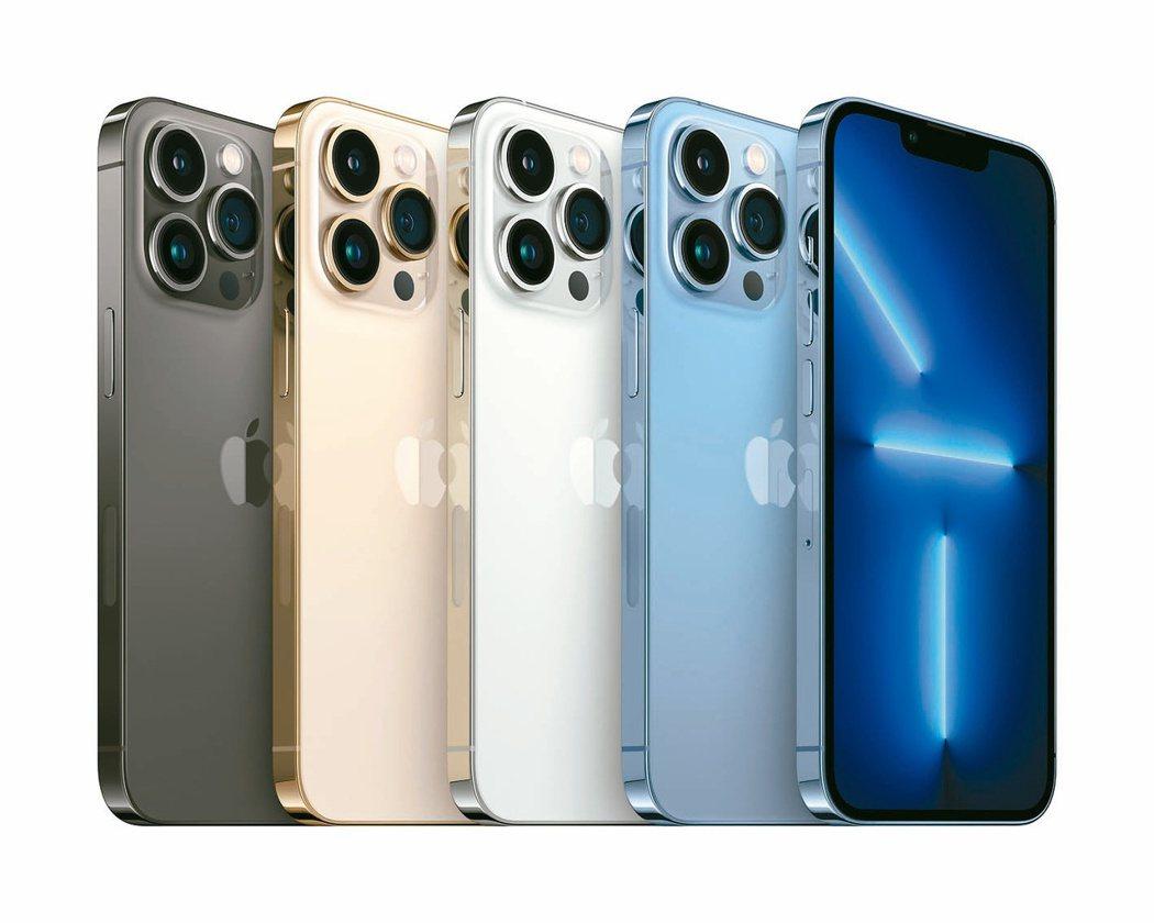 iPhone 13將在24日早上8時開賣,業界看好今年價格戰略可望吸引買氣。蘋果...