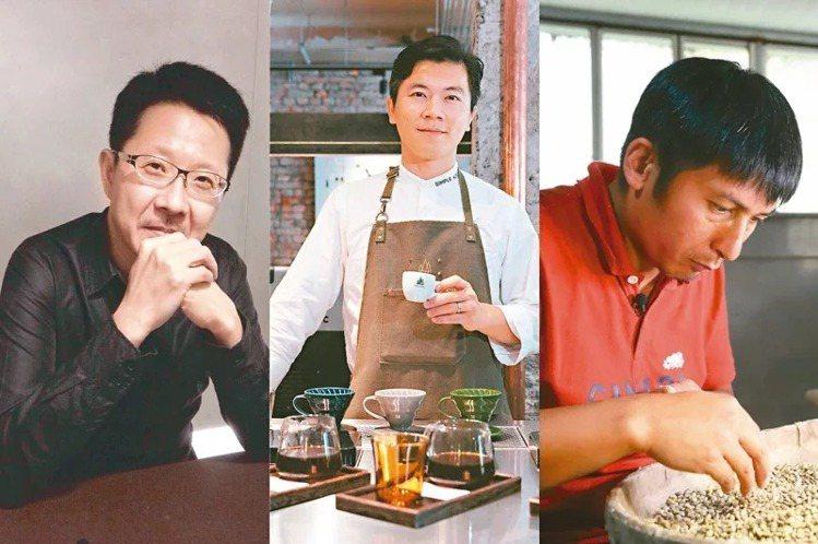 (左起)寫樂文化發行人韓嵩齡、興波咖啡創辦人吳則霖、鄒築園創辦人方政倫,將共同於...