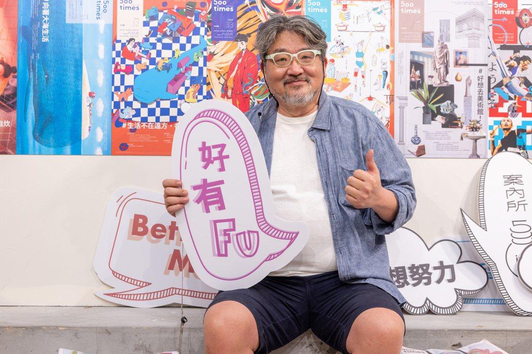 中子創新執行長張培仁。記者沈昱嘉 / 攝影
