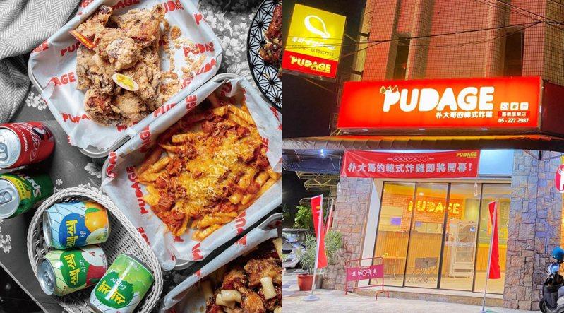 圖/朴大哥的韓式炸雞臉書專頁、嘉義店臉書專頁