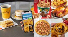 麥當勞&拿坡里&漢堡王「買1送1」、必勝客買1送5!8大速食品牌優惠
