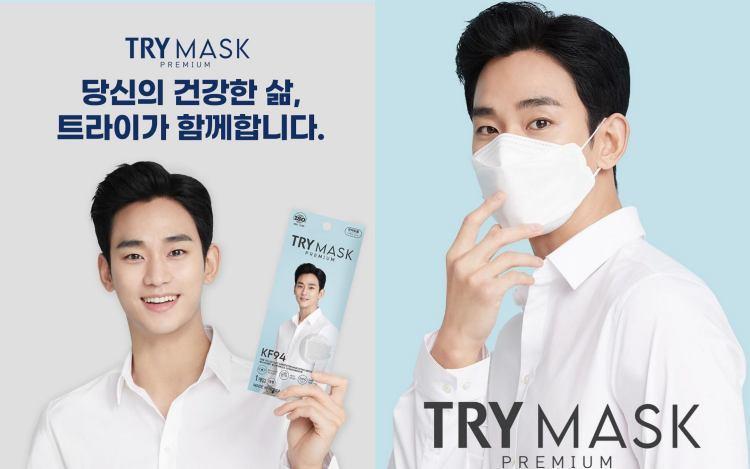 圖/儂儂提供 source:TRY MASK