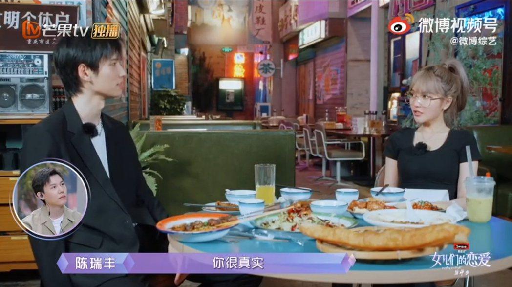 周揚青與羅昊分手一個月後,開始與新對象約會。 圖/擷自微博