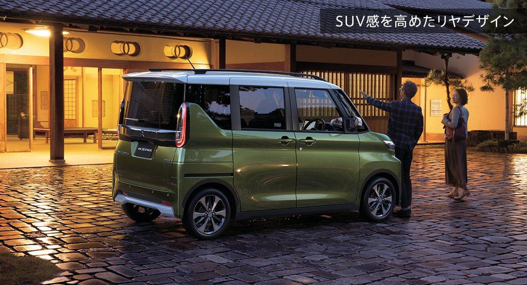 摘自Mitsubishi