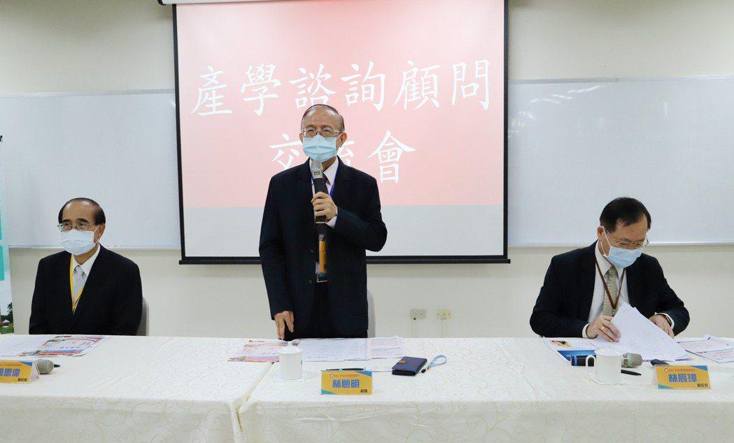 校長林聰明致詞。 南華大學/提供。