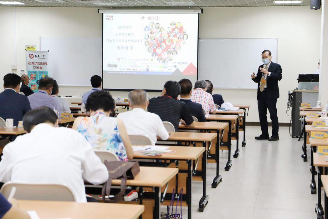 副校長林辰璋兼任產學合作及職涯發展處處長,當日專題分享。 南華大學/提供。