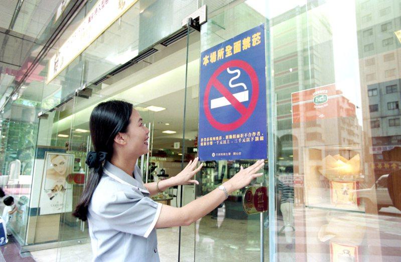 1997年9月19日,中華民國菸害防制法開始施行,公共場所紛紛貼出禁菸標示。圖/聯合報系資料照片