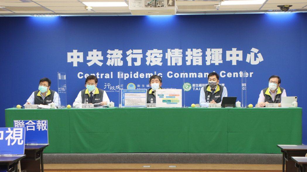 指揮中心下午舉行記者會,由指揮官陳時中對外說明。圖/指揮中心提供