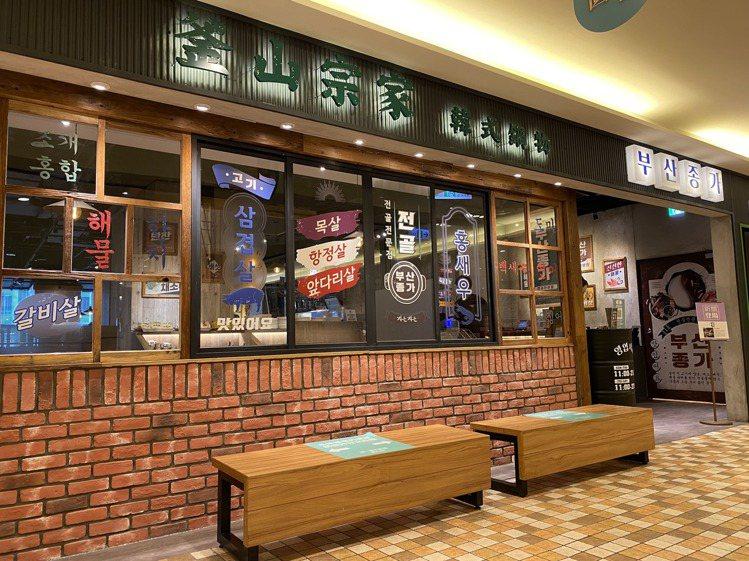 韓式鍋物「釜山宗家」進駐統一時代百貨台北店。圖/統一時代提供