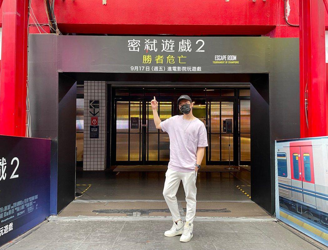 蔣卓嘉替電影「密弒遊戲2:勝者危亡」演唱中文主題曲「Miss逃脫」。圖/索尼音樂...