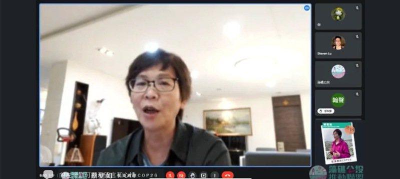 台灣民眾黨現任立法委員蔡璧如表示,民眾黨一向強調台灣永續,因此希望台灣美麗的海岸線能夠保留下來,這也凸顯了大談藻礁的重要性。記者翁唯真/翻攝