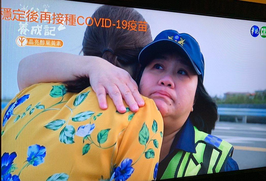 鍾欣凌在「俗女2」中一個擁抱,網噴淚直呼太感人。圖/翻攝華視