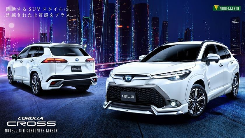 Modellista推出Toyota Corolla Cross專屬改裝套件。 ...