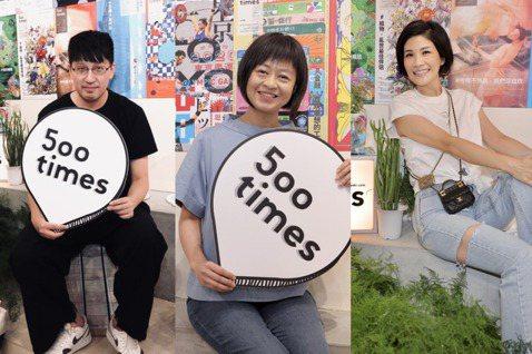 詹朴(左起)、葉怡蘭、蔣雅淇愛上「500案內所」。記者王聰賢、李政龍/攝影