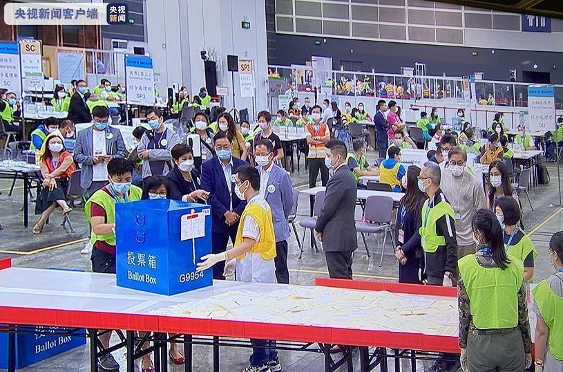 香港選委會界別分組選舉結果出爐,364人當選選委會委員。央視新聞