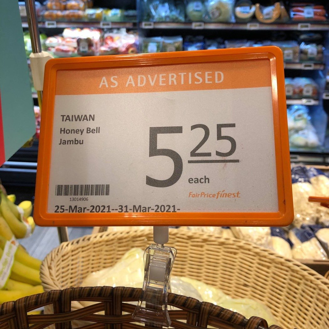 台灣蜜風鈴在新加坡上架,價格5.25元新幣,比東南亞蓮霧貴許多。圖/讀者提供
