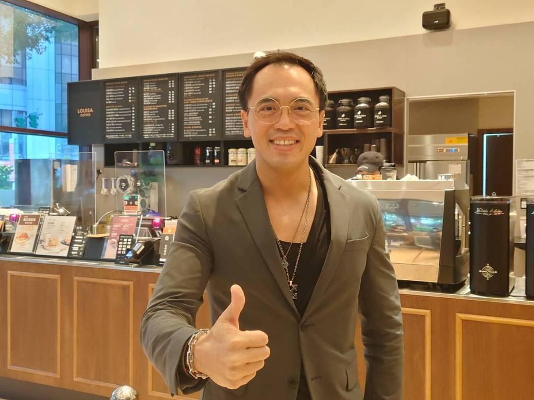 路易莎董事長黃銘賢表示,未來積極開發「新藍海」,展店策略進行更精緻化、特色化調整...
