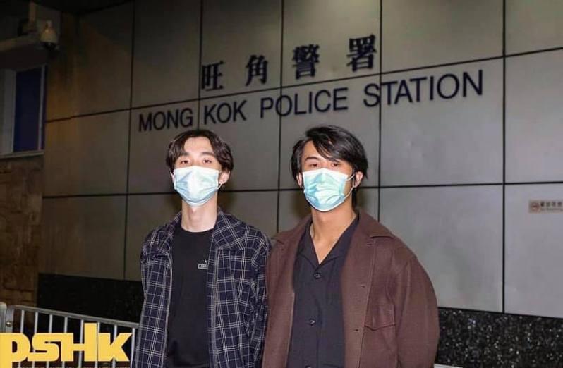 香港警方20日早上上門拘捕香港本土派學生組織「賢學思政」成員。(圖/取自賢學思政臉書)