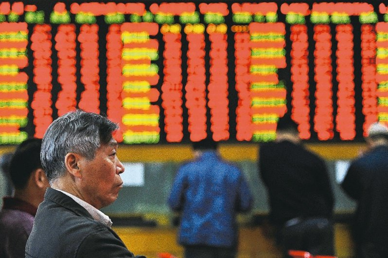 大陸中秋連假期間,港股20日開盤大跌。圖/中新社