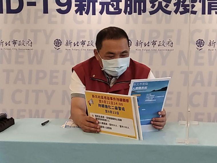 新北市長侯友宜宣布強化2級延長到23日。記者張哲郢/攝影